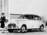 Chevrolet Stylemaster Sport Sedan (DJ-1503) 1946 photos