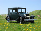Chevrolet Superior Coach 1926 images
