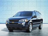 Chevrolet Uplander 2005–08 images