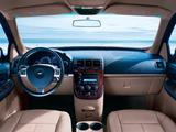Pictures of Chevrolet Uplander SWB 2005–08