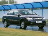 Chevrolet Viva 2004–08 photos