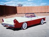 Chrysler Flight Sweep I Concept Car 1955 wallpapers