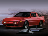 Pictures of Chrysler Conquest TSi 1987–89