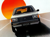 Chrysler Horizon 1978 wallpapers