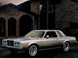 Images of Chrysler LeBaron Medallion Coupe 1981