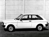 Chrysler Sunbeam 1977–81 wallpapers