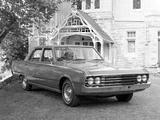 Chrysler Valiant (VF) 1969–70 pictures