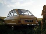 Citroën AMI8 1969–79 images