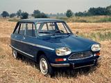 Citroën AMI Super 1973–76 pictures