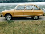 Citroën AMI8 1969–79 wallpapers