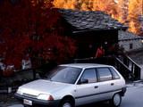 Citroën AX 14 TRD 5-door 1989–91 wallpapers