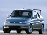 Pictures of Citroën Berlingo Coupe de Plage Concept 1996