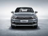 Citroën C-Elysée China 2017 photos