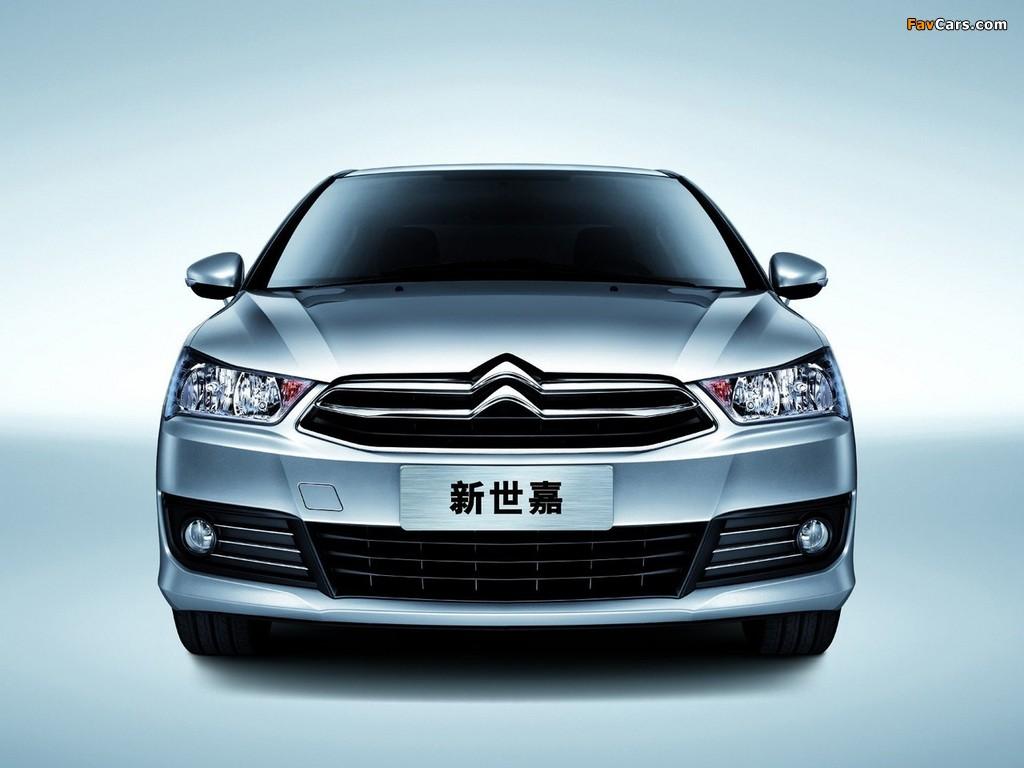 Citroën C-Quatre Sedan 2012 wallpapers (1024 x 768)