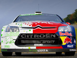 Citroën C4 WRC HYmotion4 Prototype 2008 pictures
