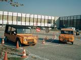 Images of Citroën Méhari 1968–87
