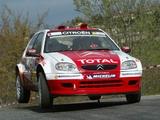 Images of Citroën Saxo Super 1600