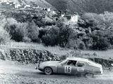 Citroën SM Rally Car 1970–75 images