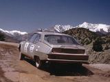 Citroën SM Rally Car 1970–75 wallpapers