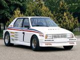 Citroën Visa Lotus Prototype 1982 photos