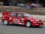 Citroën Xantia 4x4 Turbo 1996 photos
