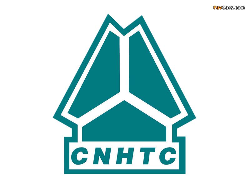 Photos of CNHTC (800 x 600)
