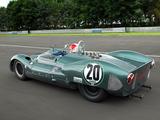 Images of Cooper-Maserati Type 61 Monaco 1964