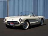 Corvette C1 (2934) 1956–57 wallpapers