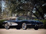 Corvette C1 Fuel Injection 1958 photos