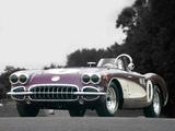 Corvette Purple People Eater 1958–59 photos