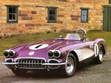 Corvette Purple People Eater 1958–59 pictures
