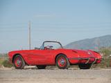 Corvette C1 Fuel Injection 1959–60 pictures