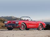 Corvette C1 Fuel Injection 1959–60 wallpapers