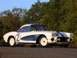 Corvette C1 Fuel Injection Le Mans 1962 wallpapers