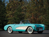Images of Corvette C1 Fuel Injection 1957