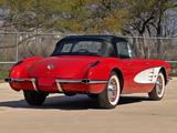 Images of Corvette C1 Fuel Injection 1959–60