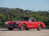 Photos of Corvette C1 Fuel Injection 1959–60