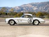 Photos of Corvette C1 Race Rat 1960