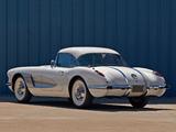 Pictures of Corvette C1 (J800-867) 1958