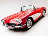 Pictures of Corvette C1 (867) 1959–60
