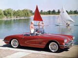 Pictures of Corvette C1 Fuel Injection 1959–60