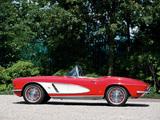 Pictures of Corvette C1 (0800-67) 1962