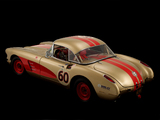 Corvette C1 JRG Special Competition Coupe 1960 wallpapers