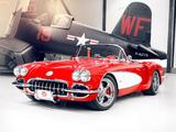 Pogea Racing Corvette C1 2012 wallpapers