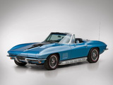 Pictures of Corvette Sting Ray L89 427/435 HP Convertible (C2) 1967