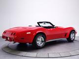 Corvette Stingray Convertible (C3) 1974–75 images