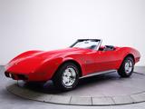 Corvette Stingray Convertible (C3) 1974–75 photos