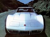 Photos of Corvette Stingray (C3) 1974–76