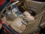 Corvette Stingray L36 427 Convertible (C3) 1969 wallpapers