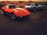 Corvette Stingray (C3) 1974–76 wallpapers